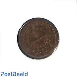 5 centimes 1898