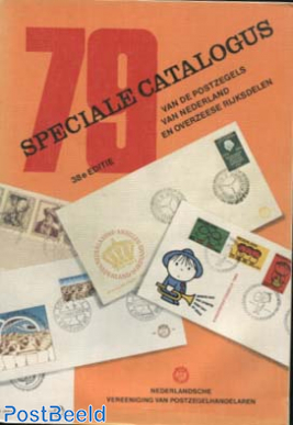 NVPH Speciale Catalogus 1979