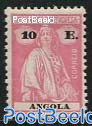 10E Pink, Stamp out of set