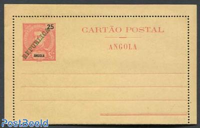 Card Letter 25R, REPUBLICA