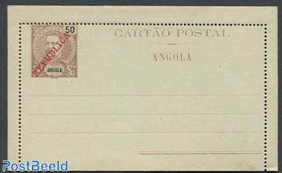 Card letter 50R REPUBLICA