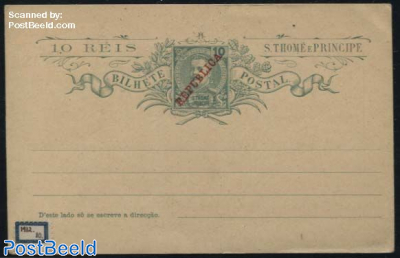 Postcard 10R, REPUBLICA