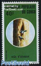 40Fr, Bird nest, Stamp out of set