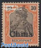 30Pf, German Post, Stamp out of set