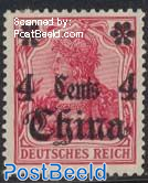 4ct, German Post, Stamp out of set