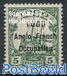 5pf, Anglo-French occupation, Stamp out of set