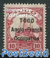 10pf, Anglo-French occupation, Stamp out of set