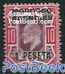 1Pta, Morocco Agencies, Stamp out of set