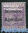 50c, Morocco Agencies, Stamp out of set