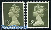 definitives 2v (left and right imperforated)