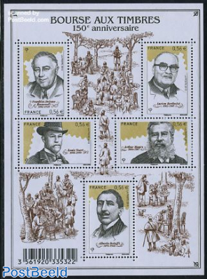 150 Years stamp market 5v m/s
