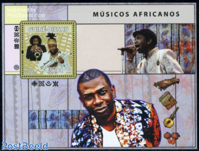 African music s/s