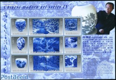 Chinese modern art 12v m/s