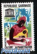 Unesco reading campaign 1v