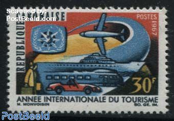 International tourism year 1v
