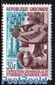 Expo 67 Montreal 1v
