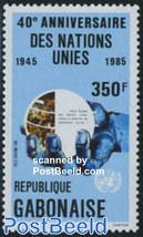 UN 40th anniversary 1v
