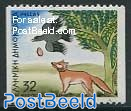 32D, Stamp out of set