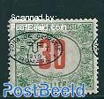 Debrecen, 30f, stamp out of set