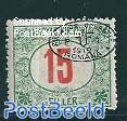 Debrecen, Postage due, 15f, stamp out of set