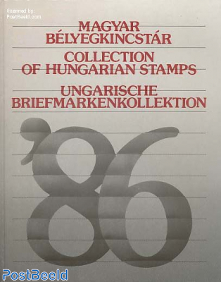 Official Yearbook 1986 with stamps