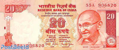 20 Rupees