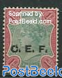 1R, C.E.F., Stamp out of set