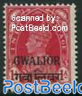 Gwalior, 1A, Stamp out of set