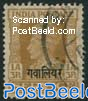 Gwalior Service, 1A3P, Stamp out of set