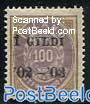 100A, Stamp out of set