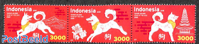 Year of the dog 3v