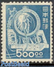 500.00Y, Stamp out of set, Unused without gum
