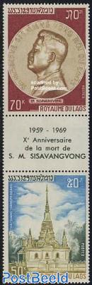 King Sisavang Vong 2v+tab [:T:]