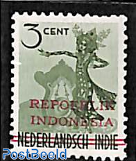 3c, Stamp out of set