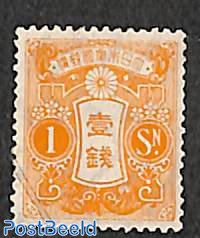 1s, 19x22.5mm, Stamp out of set