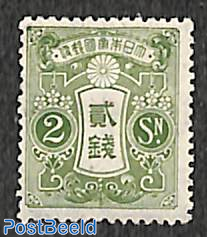 2s, 19x22.5mm, Stamp out of set