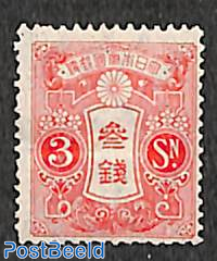 3S, 19x22.5mm, Stamp out of set