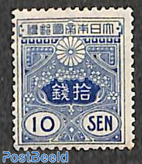 10s, 19x22.5mm, Stamp out of set