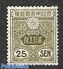 25s, 19x22.5mm, Stamp out of set