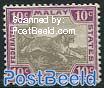 Federated Malay States, 10c, Stamp out of set