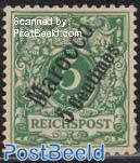 5c, German Post, Stamp out of set