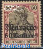 60c, German Post, Stamp out of set
