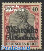 50c, German Post, Stamp out of set