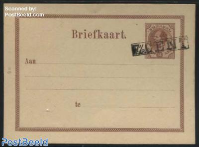postcard 7.5c on 15c, black overprint
