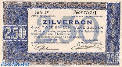 2.5 Gulden 1938, 2 letters 6 digits