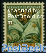 2+2c, Noord Brabant, Stamp out of set