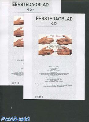 Cogratulation stamps EDB