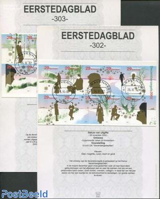 December stamps EDB (302+303)