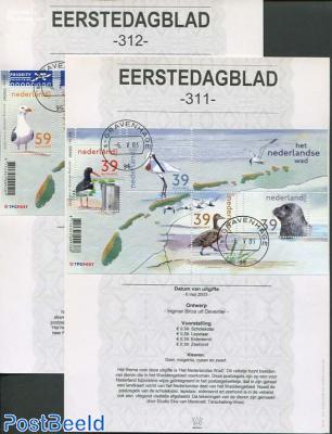 the Frisian Islands EDB (311+312)