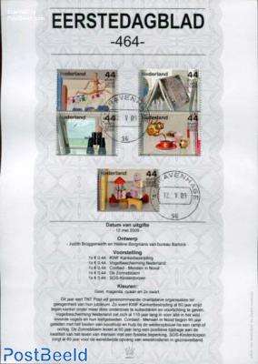 Jubilee stamps, EDB 464
